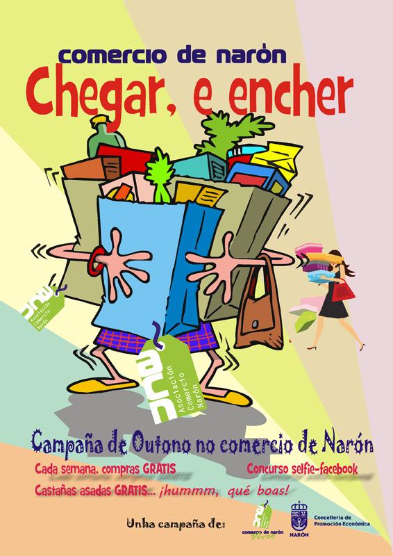 Chegar e Encher